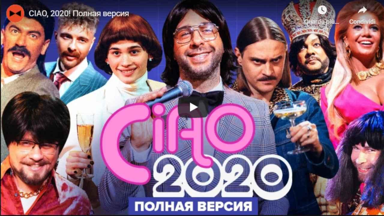 Video Ciao 2020 Russia