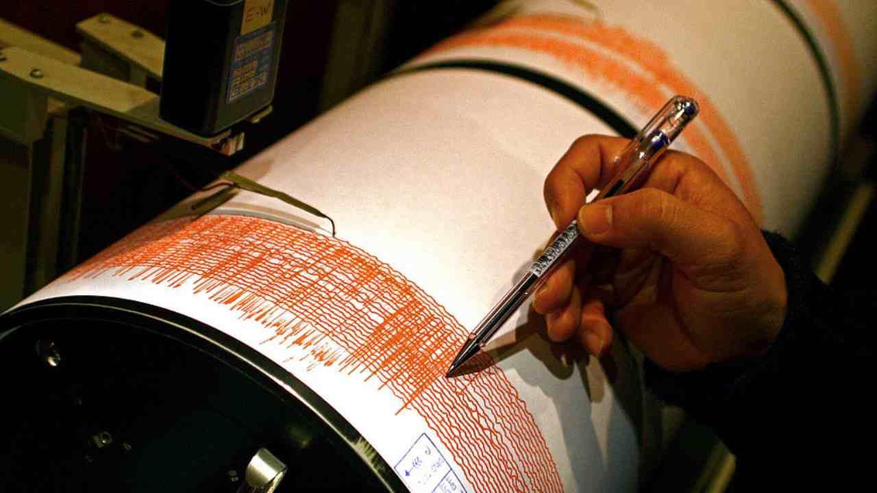 terremoto in giappone di magnitudo 7.1