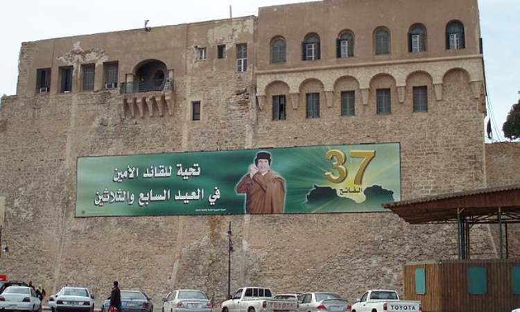 Gaddafi Green Square Tripoli